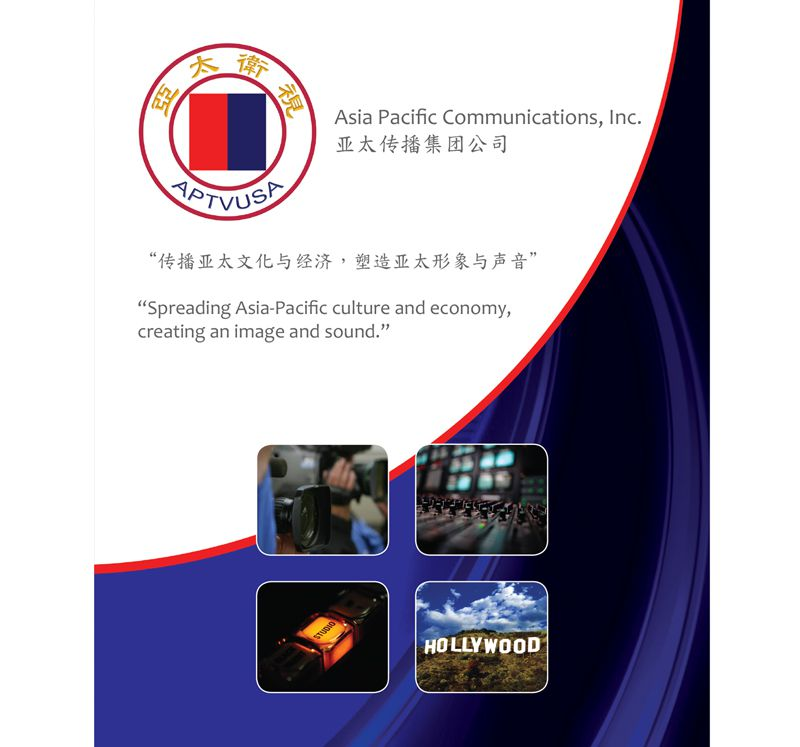 Asia Pacific Communications Brochure Design